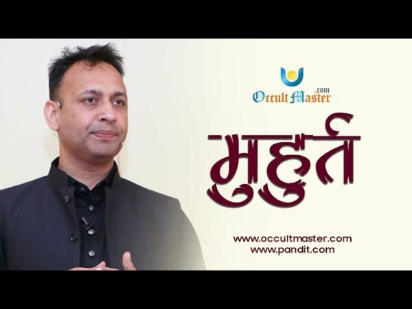 How to find Muhurat via Numerology?