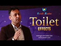 Effects of Toilet / Bathroom in 16 Vastu Zones & Remedies