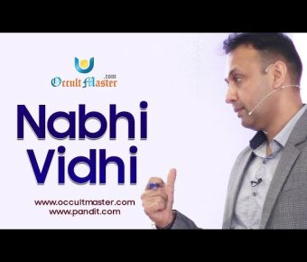 Rare Nabhi Vidhi Remedy for Home & office Vastu