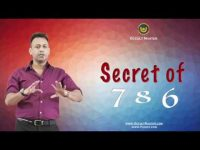 Secret of Holy Number 786