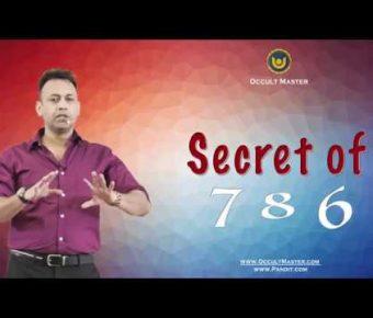 Secret of Holy Number 786