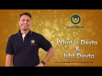 What is Devta & Isht Devta