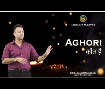 Who is the real Aghori