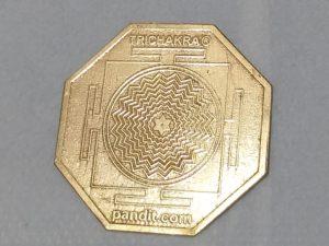 Brass Hexa