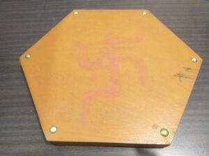 Vastu Chakra Plate